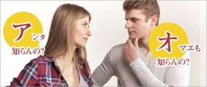 住宅ローンと夫婦の秘密
