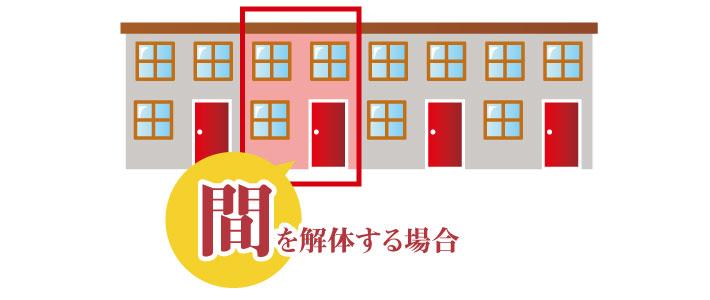 row-house_2